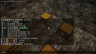 布丁Minecraft:恐怖地圖 - 永遠過不了聖誕節(Demo) By Kevin Wus