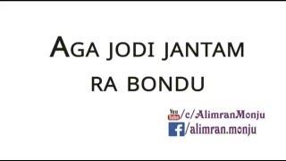 Aga Jodi Jantam By Lucky (Bangla Karaoke With Lyrics)