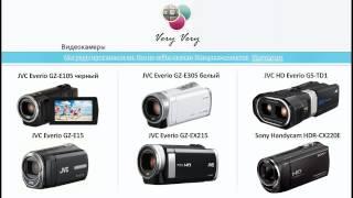 Veryvery.ru - Фототехника, кофемашины, мониторы, принтеры, электротовары!(, 2013-12-30T12:15:21.000Z)