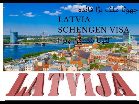 Study in Latvia  Europe 2021 September intake |Schengen Visa|