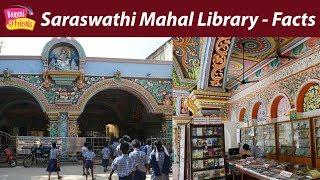 Saraswathi Mahal Library. Saraswathi Mahal library Thanjavur Tamil Nadu, Saraswati