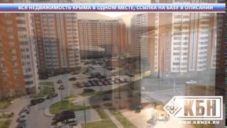 Недвижимость в симферополе квартиры(Недвижимость в Крыму: http://bit.ly/1y8r8uo Недвижимость в симферополе квартиры На нашем сайте Вы сможете найти..., 2015-02-10T18:36:00.000Z)