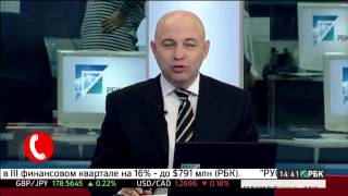 РБК 2015  Степан Демура советует в какой валюте хранить деньги, про курс рубля, про цены на нефть