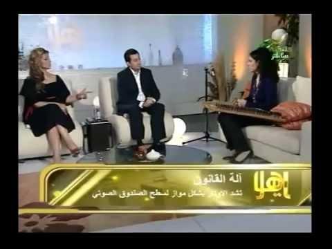 """Maya kanun Player Interview on """"Ya Hala"""" Show,  Rotana Khalijiyya TV"""