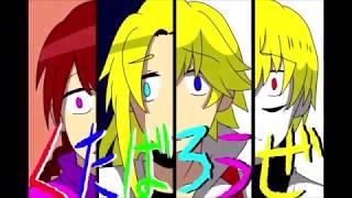 本動画は2018年10月1日にニコニコ動画へ載せた動画です※ どうも、最近ス...