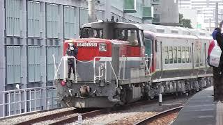 川崎重工出場 DE10-1561 JR四国2700系4B