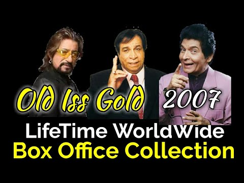 Old iss gold 2007 bollywood movie lifetime worldwide box office collection verdict hit or flop - Box office collection hindi ...