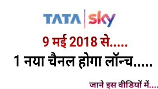 Good News: Tata Sky Launching 1 New Channel w.e.f 9th May 2018 (Must Watch)