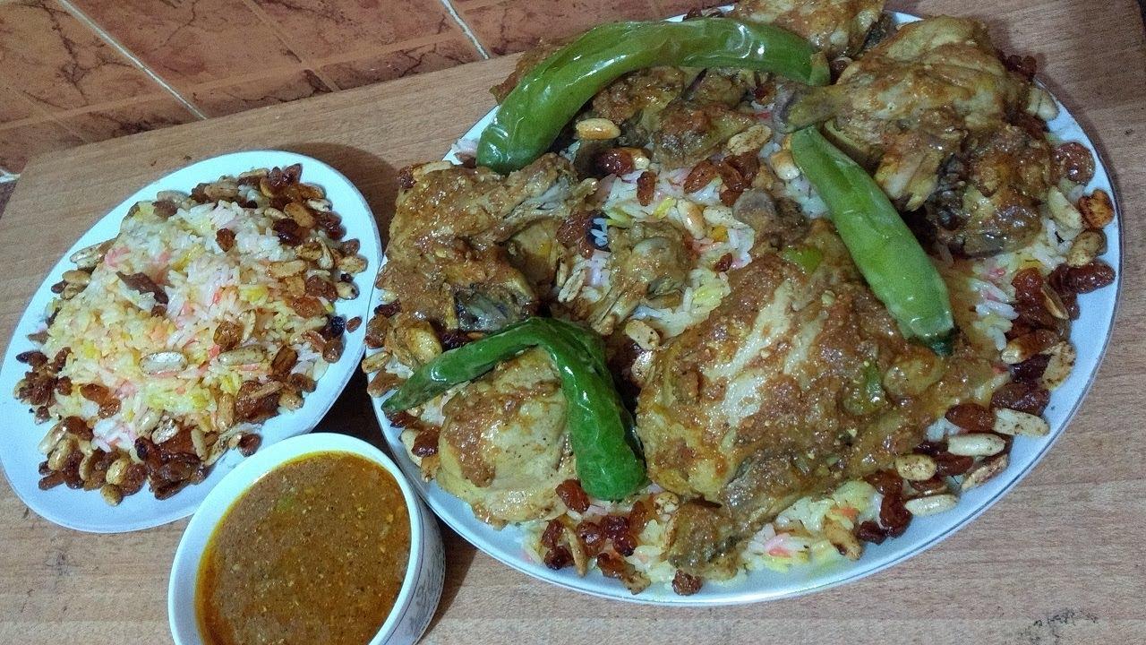 برياني الدجاج الهندي ع الطريقة الأصلية طريقة عمل برياني دجاج هندي حار كيف اسوي برياني دجاج Youtube