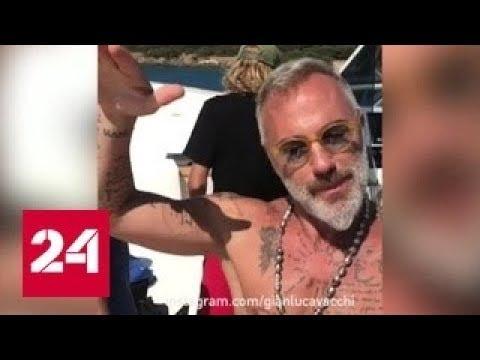 Итальянский 'танцующий миллионер' погряз в кредитах