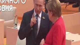 Фото Путин об атомной ракете прикол