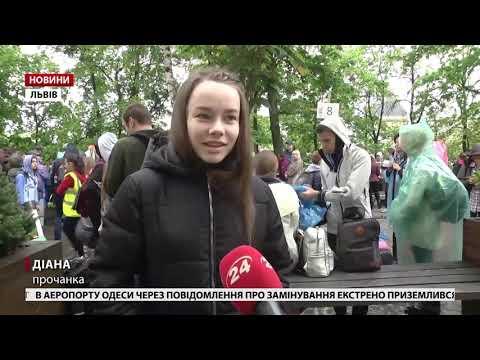 Zaxid.Net: Головні новини Львова за 17 травня