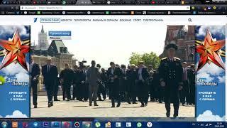 Неловкий момент на параде Победы 9 мая 2018 в Москве.