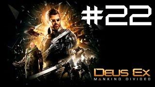 Прохождение Deus Ex: Mankind Divided Часть 22