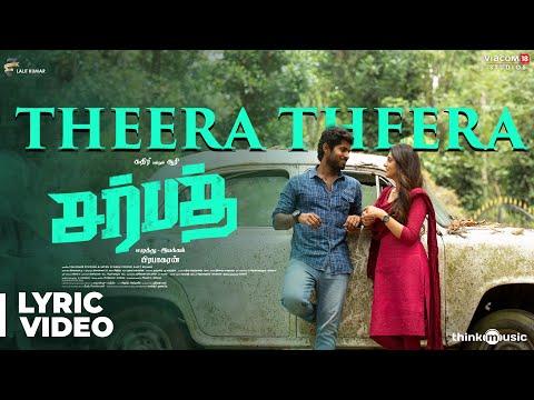 theera theera song lyrics sarbath 2019 film