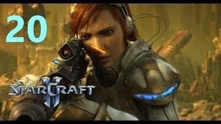 Прохождение Star Craft 2 № 20 Фактор  Мебиуса (Ветеран)