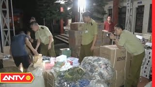 An ninh ngày mới hôm nay   Tin tức 24h Việt Nam   Tin nóng mới nhất ngày 09/08/2019   ANTV