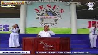 JMCIM Main Sunday Service - Joyful Songs - August 12, 2018