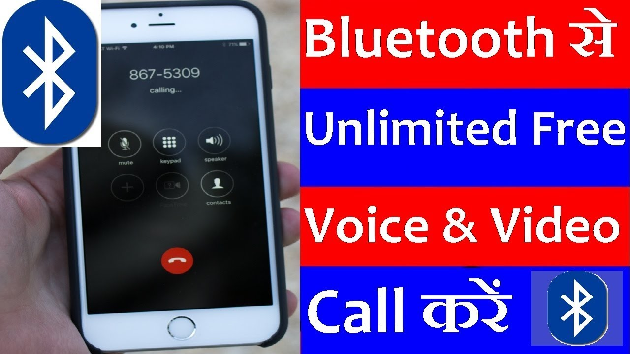 bluetooth calling app for android (call via bluetooth other mobile)  bluetooth call app download