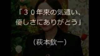 南田洋子さんの訃報に、多くの方々が涙のコメントを送られています。 詳...