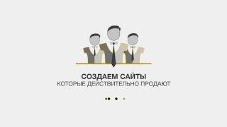 Разработка сайтов. Изготовление сайтов. Продвижение сайтов Белгород.(, 2014-07-24T11:49:55.000Z)