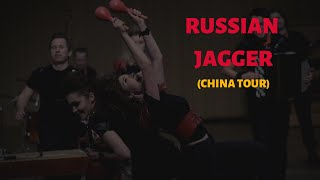Russian JAGGER / China tour version