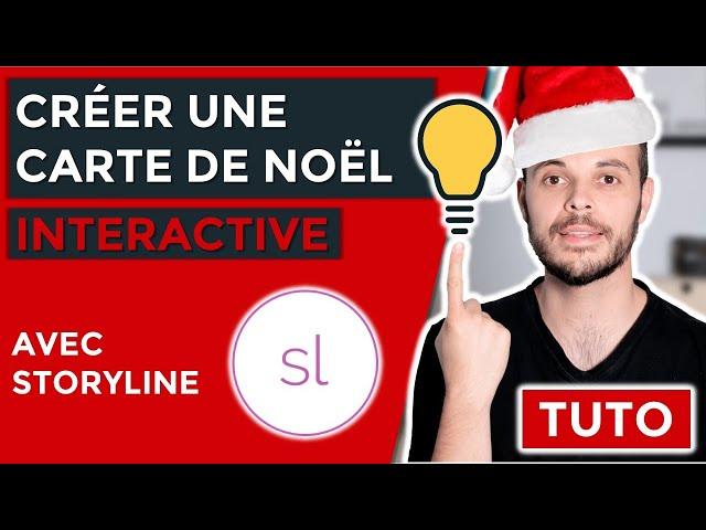 Comment créer une carte de Noël avec Articulate Storyline