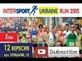 INTERSPORT UKRAINE RUN 2015 START