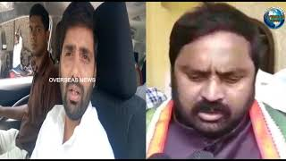 Hyderabad Police Detained Congress President Anjan Kumar Yadav | Overseas News