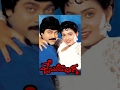 Jebu Donga Telugu Full Movie : Chiranjeevi, Radha
