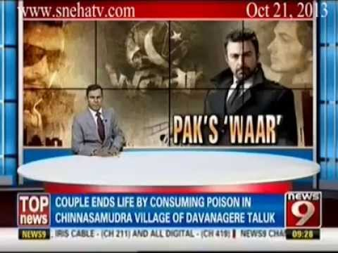 Indian Channel Report on Pakistani Movie Waar