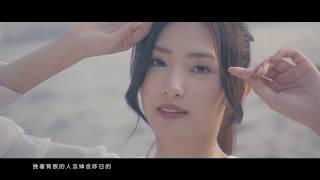 薛之謙- 演員(粵語版) 愛情的背叛就像齋啡一樣不管回憶多麼甜蜜細味起來...