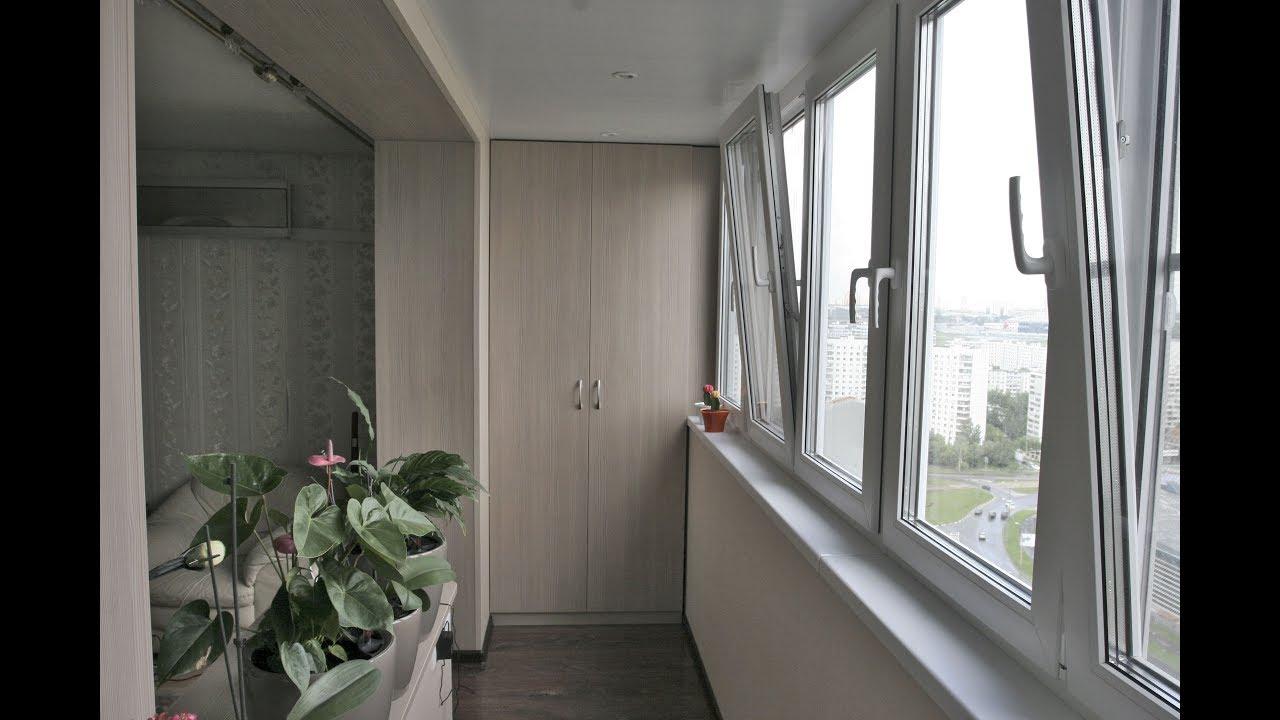 """Дизайн-студия «красивый дом» предлагает заказать недорогие ✰шкафы на балкон в москве по индивидуальным размерам. Скидки для. Фабрика мебели """"красивый дом""""; /; шкафы купе на заказ; /; шкафы на балкон и лоджию. Рассчитать стоимость. 0%. Купить в рассрочку. Вызвать замерщика."""