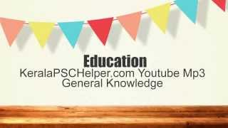 Kerala PSC Mp3 Education