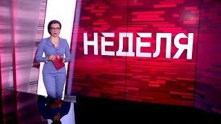Новости за неделю. Беларусь. 29 сентября 2019. Самое важное