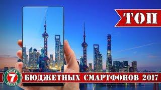 Лучшие Бюджетные Смартфоны 2019.Кто Круче Xiaomi Redmi 4x, Meizu M5S, Ulefone, Oukitel, Leeco? Какой Выбрать из Бюджетных Смартфонов