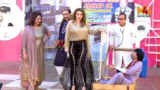 Tariq Teddy and Sajan Abbas With Afreen Khan Stage Drama Boli Pyaar Di Full Comedy Clip 2019