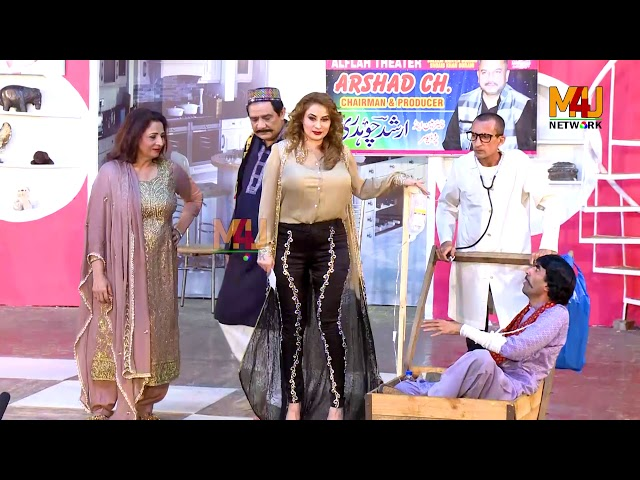 Tariq Teddy and Sajan Abbas With Afreen Khan Stage Drama Boli Pyaar Di Full Comedy Clip 2019