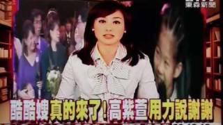 天使心家族社會福利基金會-3/8東森新聞報導