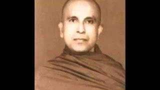 උපධි ධර්ම - Venerable Dankande Dhammarathana Thero