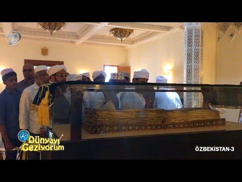 Hz. Osman'ın Şehadet Kanı Özbekistan'daki Kur'an-ı Kerim'de - TRT Avaz