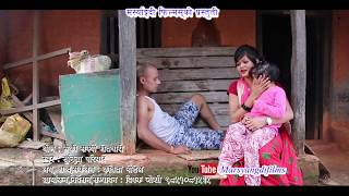 saki sakyo kheta bari New teej song 2074 Marsyangdifilms 9851081535