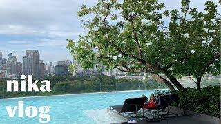 니카 브이로그_방콕 여행 2탄┃소 소피텔 방콕 수영장,…