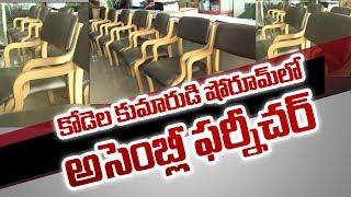 Assembly Furniture Found Kodela Sonand#39;s Showroom |Sakshi Tv