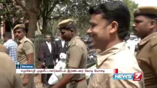 Emu farming scam: Yuvaraj produced before Coimbatore court   News7 Tamil