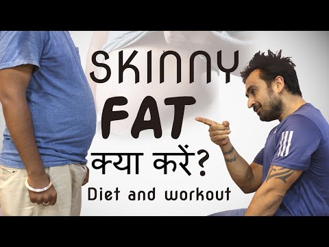 Exercise And Diet For Skinny Fat In Hindi   Skinny Fat Kya करें   How Skinny Fat Can Get Fit