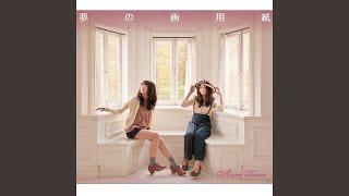 Provided to YouTube by Universal Music Group International Yumeno G...