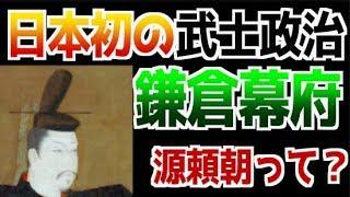 チャンネル登録お願いします。↓ http://urx3.nu/NL4n おすすめ動画 まん...