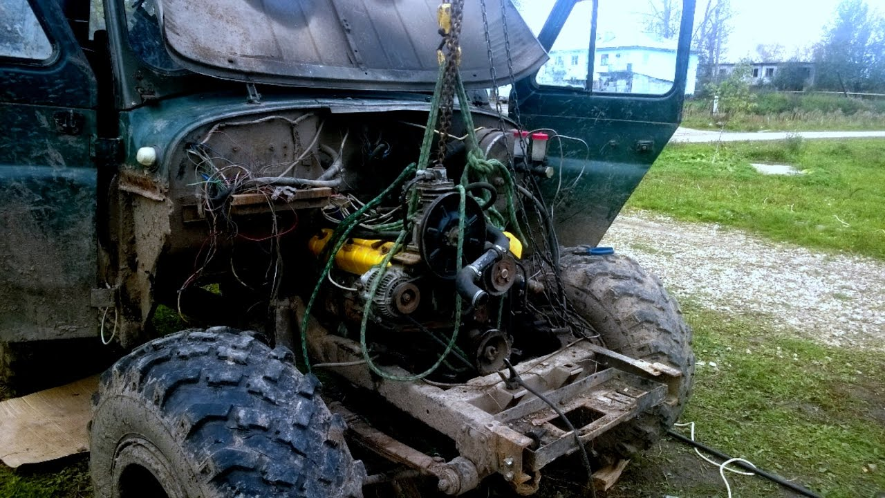 уаз с двигателем от трактора фото мой вкус слишком