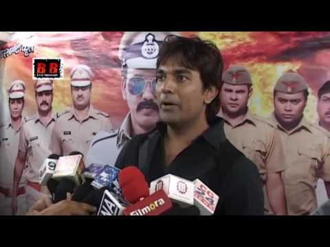 Dahshat दहशत भोजपुरी Movie First Look Launch
